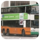 JU294 @ 2X 由 Dennis34 於 南安里面向筲箕灣巴士總站梯(南安里梯)拍攝