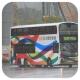 RH7539 @ 63X 由 GR6291 於 佐敦渡華路巴士總站出坑梯(佐渡出坑梯)拍攝