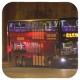 PU2259 @ 796C 由 米奇 於 翠嶺路面向健明邨分站入站梯(健明邨分站入站梯)拍攝