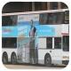 GP7429 @ 37 由 FY 8389 於 葵涌道通道面向美孚鐵路站A出口梯(美孚鐵路站A出口梯)拍攝