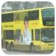 LS6007 @ 215X 由 老闆 於 碧雲道左轉廣田巴士總站梯(碧雲道梯)拍攝