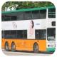 GE9574 @ 971 由 西九大戲棚 - 城市記憶 於 南昌站巴士總站通道入站梯(南昌站入站梯)拍攝
