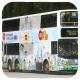 KS7360 @ 681 由 許廷鏗 於 恆康街恆光街交界面對馬鞍山運動場梯(曾壁山梯)拍攝