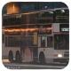 HR1507 @ 39M 由 FB8617 x GX9743 於 西樓角路東行面向荃灣鐵路站分站梯(荃灣鐵路站分站梯)拍攝