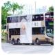 PY2293 @ 269B 由 紅磡巴膠 於 華信街安全島面向紅磡碼頭巴士總站梯(華信街安全島梯)拍攝