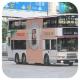HU7872 @ 96R 由 Ch1ng05 於 彩虹巴士總站坑尾梯(彩虹坑尾梯)拍攝