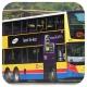 PH5763 @ OTHER 由 湯馬仕 於 達東路右轉東涌站巴士總站通道梯(東涌站巴士總站通道梯)拍攝