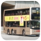 KU5862 @ 289K 由 伍捌肆捌 於 恆信街與恆德街交界直行梯(恆順街梯)拍攝