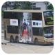 NE714 @ 215X 由 NE 714 於 碧雲道左轉廣田巴士總站梯(碧雲道梯)拍攝