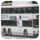 GJ3219 @ 59M 由 FY 8389 於 屯門公路東行面向翠豐台梯(荃景圍梯)拍攝