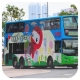 PJ5118 @ 3B 由 HU4540  於 華信街安全島面向紅磡碼頭巴士總站梯(華信街安全島梯)拍攝