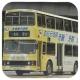 FB8617 @ 81C 由 白賴仁 於 大涌橋路與獅子山隧道公路交界東行門(曾大屋門)拍攝