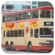 DP4946 @ 89 由 FZ6723 於 瀝源巴士總站89坑頭梯(89坑頭梯)拍攝