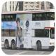 HN8597 @ 60X 由 FY 8389 於 佐敦渡華路巴士總站出站梯(佐渡出站梯)拍攝