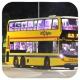 EM6616 @ 73 由 Va 於 數碼港巴士總站右轉資訊道梯(出數碼港巴士總站梯)拍攝