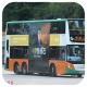 PD9452 @ 682A 由 一一路發 ‧ 發四久四 於 柴灣巴士總站682出坑梯(柴灣巴總682出坑梯)拍攝