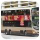 LZ5771 @ 57M 由 . 鉛筆 於 屯門公路東行面向翠豐台梯(荃景圍梯)拍攝