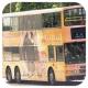 HG3632 @ 89C 由 齊來把蚊滅 於 恆泰路近錦瑩閣梯(錦瑩閣梯)拍攝