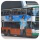 JY1379 @ 18P 由 Va 於 堅尼地城海旁東行歌連臣街入站梯(歌連臣街入站梯)拍攝