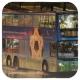 NK3640 @ 112 由 白賴仁 於 康莊道紅磡海底隧道九龍出口梯(紅隧口梯)拍攝