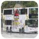 KH4339 @ 23M 由 KM 於 協和街北行秀茂坪道交界分岔口梯(聯合山坡梯)拍攝