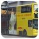 JX1159 @ 796C 由 GK2508~FY6264 於 南昌站巴士總站出站梯(南昌站出站梯)拍攝