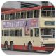 EG8900 @ 62X 由 白賴仁 於 欣榮街左轉入油塘巴士總站梯(油塘巴總梯)拍攝