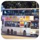 GW4537 @ 44M 由 MM 4313 於 禾塘咀街面向葵涌街坊褔利會梯(葵涌街坊褔利會梯)拍攝