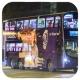 PJ8875 @ 287X 由 魚旦 於 大涌橋路與獅子山隧道公路交界東行梯(曾大屋梯)拍攝