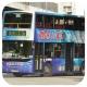 KY5722 @ 3C 由 HD9101 於 慈雲山道右轉慈雲山北巴士總站門(慈北巴士總站門)拍攝