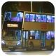 ST4593 @ N691 由 海星 於 寶邑路右轉唐俊街門(將軍澳地鐵站門)拍攝