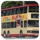 GL258 @ 93A 由 白賴仁 於 曉光街面向曉麗苑分站梯(曉麗苑梯)拍攝