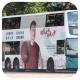 NX7837 @ 17 由 Kasuga Yui 於 何文田巴士總站入坑梯(何文田巴士總站入坑梯)拍攝