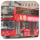 NE7025 @ 601 由 老闆 於 寶琳路右轉寶達邨巴士總站門(寶達門)拍攝