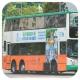 KV1407 @ 701 由 Raymond 於 南昌站巴士總站出坑調頭梯(南昌巴總出坑調頭梯)拍攝