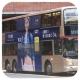 HN2195 @ 81 由 FB8617 x GX9743 於 白鶴汀街帝都酒店巴士站(帝都酒店梯)拍攝