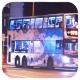 PE7866 @ 970 由 Tate Modern  於 薄扶林道香港大學任白樓巴士站面向寶翠園梯(寶翠園梯)拍攝