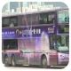 HZ1179 @ 796C 由 老闆 於 太子道東與亞皆老街交界梯(啟德梯)拍攝