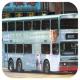 GA5685 @ 40 由 肥Tim 於 葵涌道通道面向美孚鐵路站A出口梯(美孚鐵路站A出口梯)拍攝