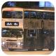 FZ4602 @ 41A 由 The Samaritans 於 翠怡花園迴旋處楓樹窩路出口門(翠怡迴旋處楓樹窩路出口門)拍攝