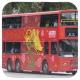 HL9881 @ 86 由 白賴仁 於 獅子山隧道公路與大涌橋路交界南行梯(曾大屋梯)拍攝