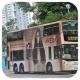 LV8077 @ 15 由 GU1559 於 德田街巴士站入站梯(德田街巴士站梯)拍攝