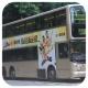KR3510 @ 70S 由 GR6291 於 和合石巴士總站上客站梯(和合石上客站梯)拍攝