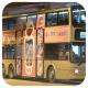 JT4785 @ 93A 由 Dennis34 於 寶林巴士總站泊坑梯(寶林巴總泊坑梯)拍攝