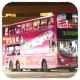PS9280 @ N241 由 肥Tim 於 紅磡鐵路站 81C 巴士總站梯(紅火81C坑梯)拍攝