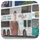 HU3867 @ 170 由 FY 8389 於 沙田鄉事會路面向新城市中央廣場梯(新城市中央廣場梯)拍攝