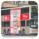 JF1564 @ 85B 由 7537 於 聯合道面對九龍塘電話機房梯(九龍塘電話機房梯)拍攝