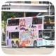HS3639 @ 6F 由 斑馬. 於 東京街左轉荔枝角道梯(麗閣天橋梯)拍攝