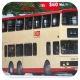 GB2444 @ 80 由 KT6487~* 於 美林巴士總站左轉美田路梯(美林巴總梯)拍攝