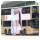 JE1672 @ 248M 由 許廷鏗 於 青衣鐵路站巴士總站落客站梯(青機落客站梯)拍攝